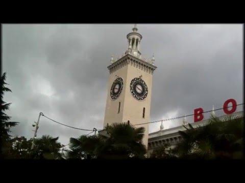 Вокзал города Сочи