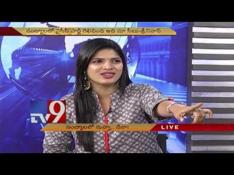 Nandyala byelection a referendum on TDP rule? - News Watch - TV9