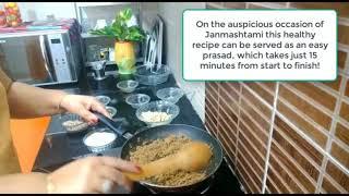 Dhaniya Panjiri | #Janmashtami Special | Dhaniye ka Churma