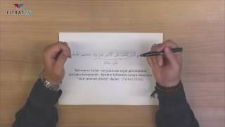 Yetişkinler için Yaz Kur'an Kursu | Furkan 63. Ayet