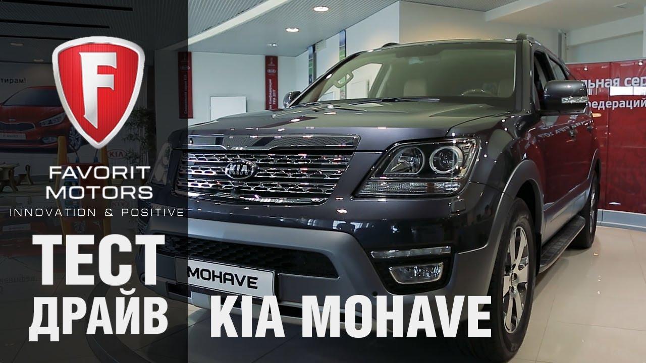 Kia Mohave 2018 года
