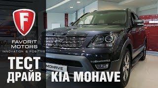 видео Новый Kia Mohave 2019 года выпуска
