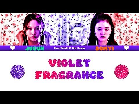 DIA (다이아) - Violet Fragrance (보라빛향기) Lyrics [Color Coded/Han/Rom/Eng]