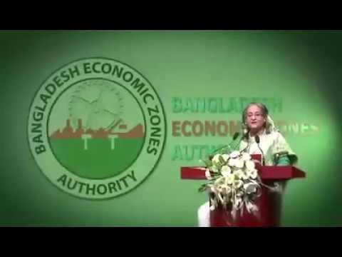 SBG Economic Zone Mirsarai, Chittagong, Bangladesh