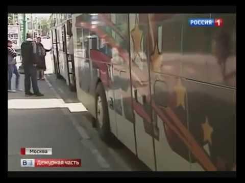 Незаконные междугородние автобусы