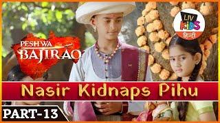 Peshwa Bajirao | Kids Special