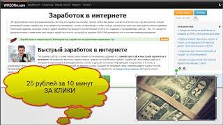 crypton.farm КОПИЯ startcom.pro ИНВЕСТИРОВАЛ 10.000 РУБ + ПРОВЕРКА НА ВЫВОД! Заработок, инвестиции