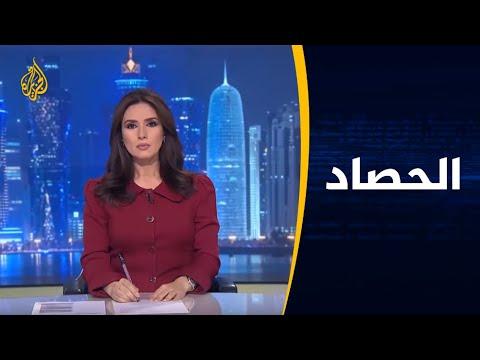 الحصاد- لماذا يطرد الفلسطينيون من منازلهم لتسلم للمستوطنين؟  - نشر قبل 11 ساعة