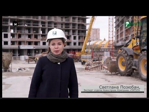 Обзор жилого комплекса 'Первый' в Ростове на Дону