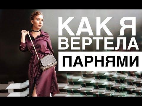 Сайт знакомств украина мамба