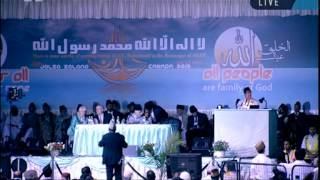 French - Holy Qur'an - The Complete & Final Law - Jalsa Salana Canada 2012