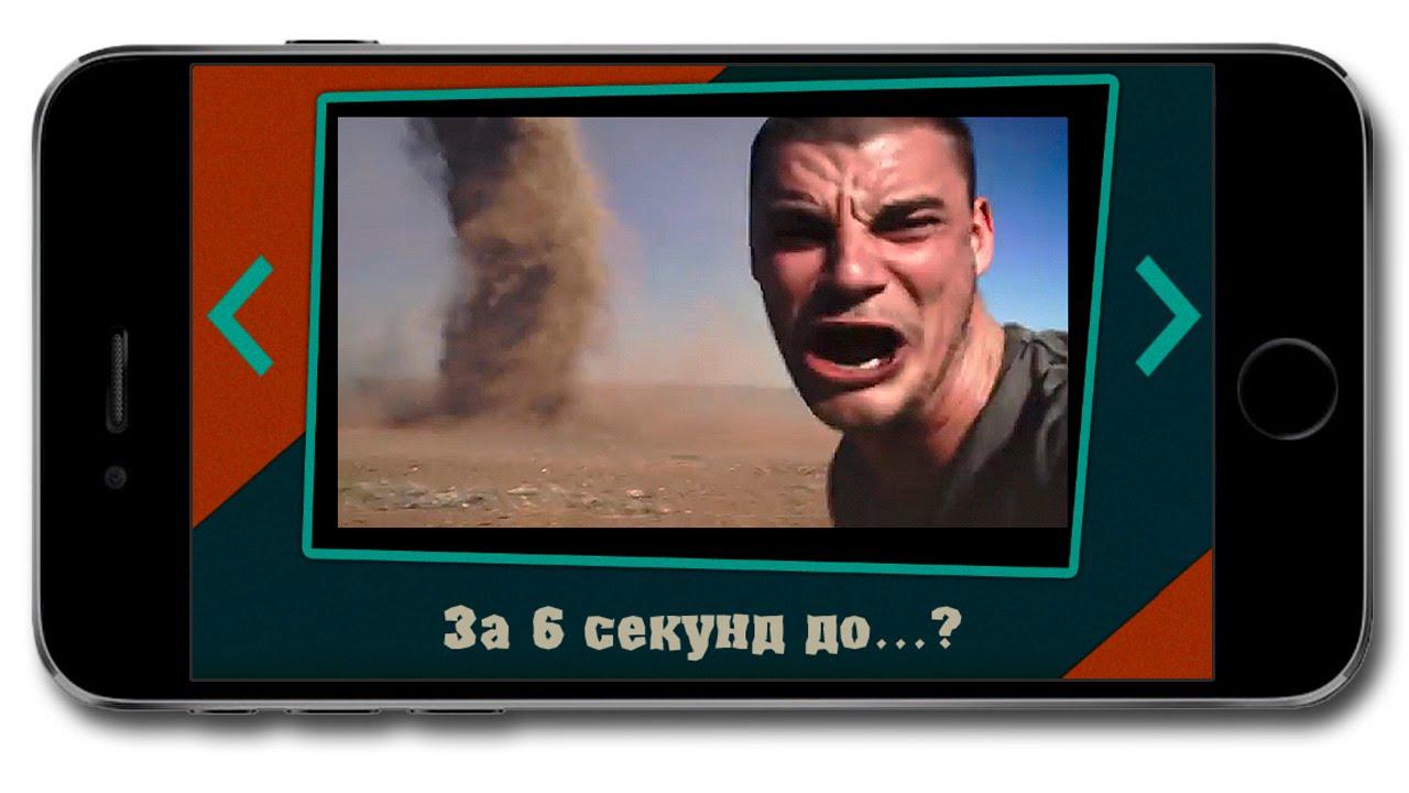 Игры для двоих на ... - top-android.org