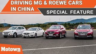 Driving MG & Roewe Cars in China | Special Feature | Motown India