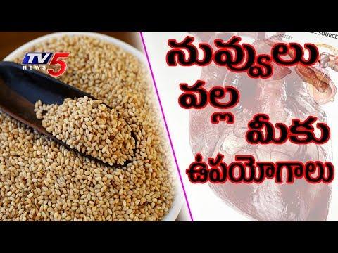 Benefits & Medicinal Uses Of Sesame Seeds (Nuvvulu)   Veda Vaidhyam #10   TV5 News