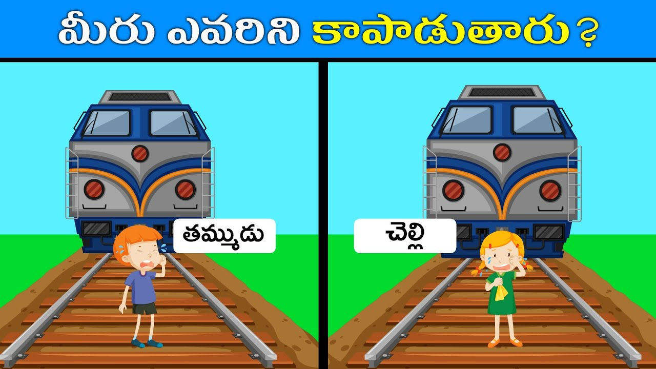 Riddles in Telugu | Detective Riddles | Detective puzzles | THINK DEEP