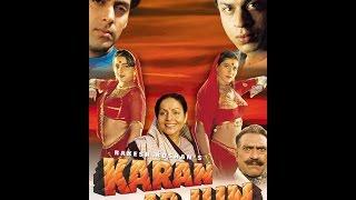 Каран и Арджун | Karan Arjun