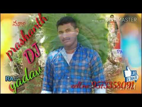 Pila balam ani dj songs from prashanth yadav