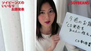 お題発表【21】 葉里真央 動画 22
