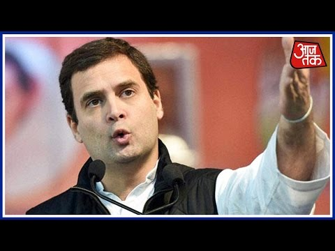 India 360: BJP Tries To Scare Media, Says Rahul Gandhi During Jan Vedna Sammelan