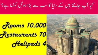 Abraj Kudai : the largest hotel in the world