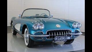 Chevrolet Corvette C1 1959 -VIDEO- www.ERclassics.com