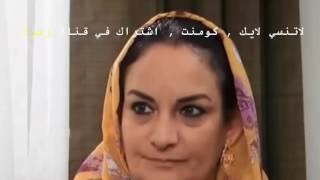 مسلسل زهرة القصر الجزء الرابع الحلقة 88 كاملة Youtube