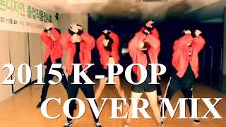 2015 k pop dance cover mix sbs saf ucc contest
