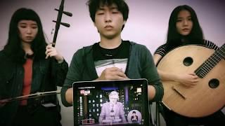 吳萼洋 最新選舉辯論單曲《蜂蜜檸檬》cover by 普琈門PERFORMER樂團