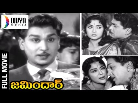 Zamindar Telugu Full Movie | ANR | Krishna...