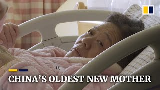 67-year-old woman becomes China's oldest new mother