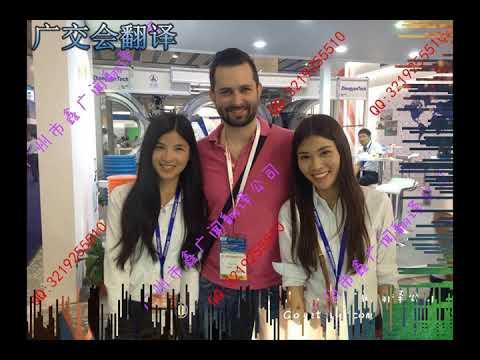 Certified Chinese China Guangzhou Ganzhou Mandarin Interpreter& Document Service Translation Company