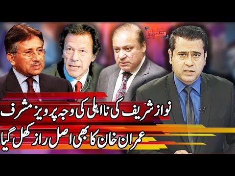 Takrar With Imran Khan - 23 May 2018 - Express News