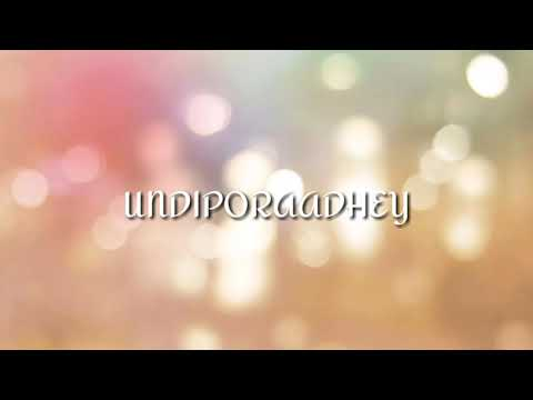 Husharu Undiporaadhey Lyrics Song  Yp Channel