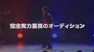 SAM・ETSU・CHIHARUプロデュース ダンス舞台公演「DANCE REPUBLIC」第2...