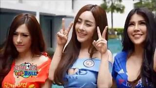 Sluty Siam Thai Girls Sick Dance Moves Ep 18