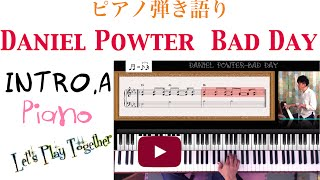 ピアノ弾き語り教室 http://piano.hikikatari.com/ Daniel Powter Bad D...