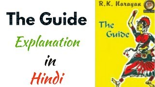The Guide Summary in Hindi