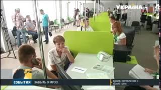 В Киеве заработал первый сервисный центр МВД(Без очереди и взяток. Там можно зарегистрировать машину или получить права. И всё это – за час. Такие центры..., 2016-07-12T17:07:46.000Z)