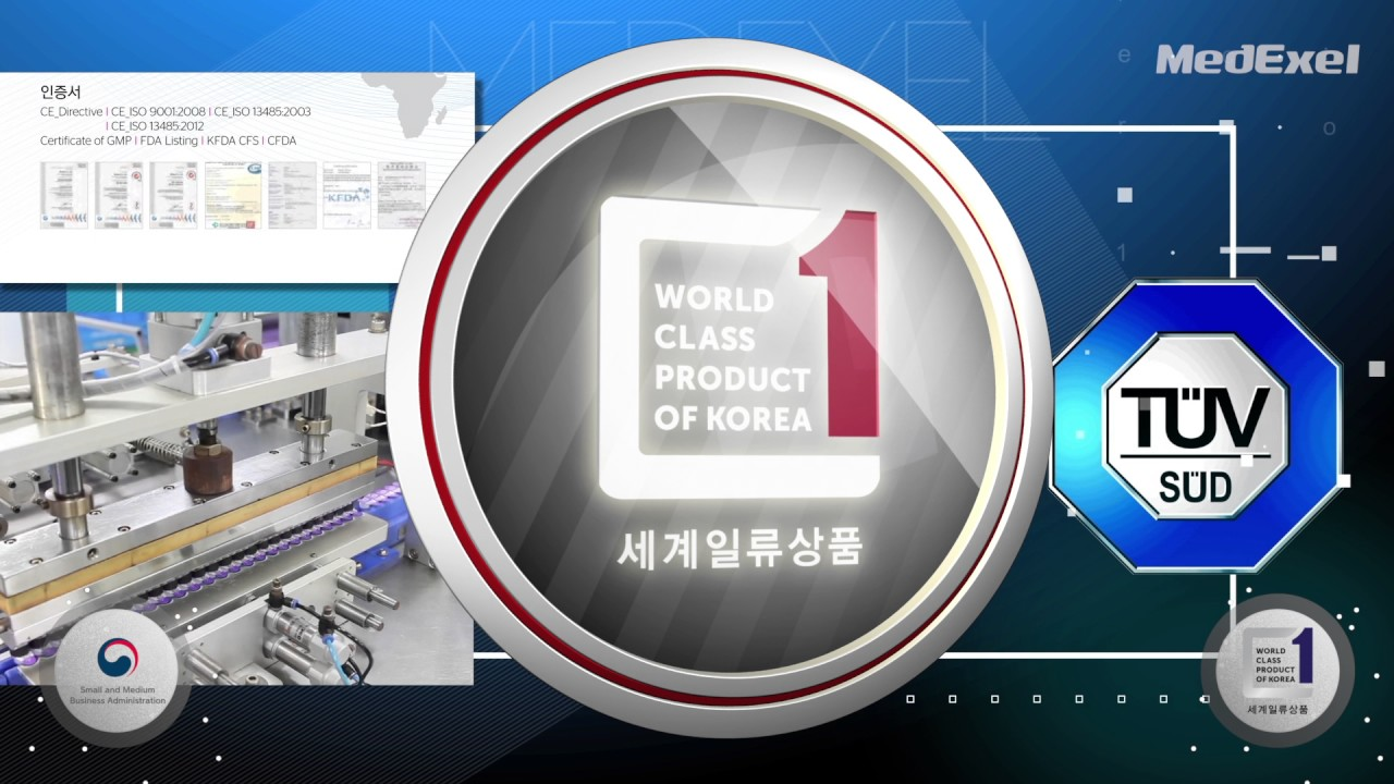 Home - World Class Products of Korea