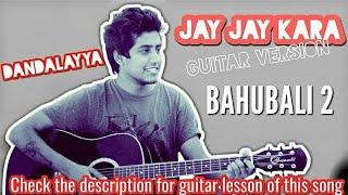 Jay Jay Kara   Dandalayya   Bahubali 2   Guitar Version