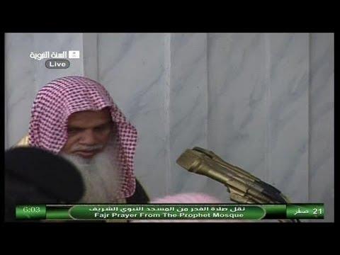 Madinah Fajr 3rd Jan 2013 Sheikh Hudaify