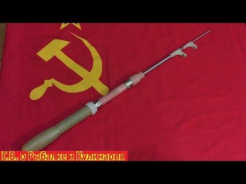 А вы видели металлический телескопический спиннинг СССР?Советский,заводской телескопический спиннинг