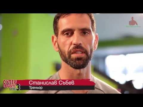 Видео Нови диети