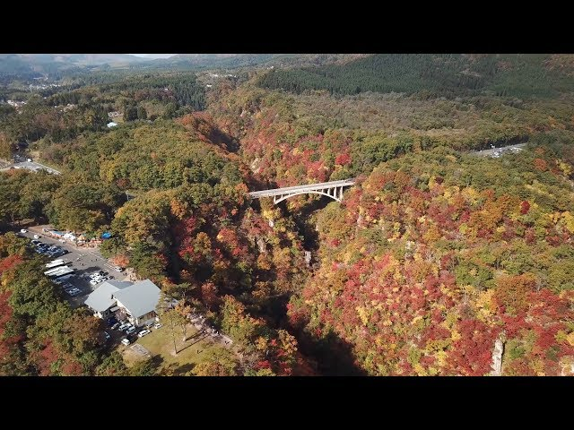 2018 絶景・空撮 鳴子峡の紅葉(4K) Beautiful Autumn Colors At Naruko Valley[Aerial Shot]