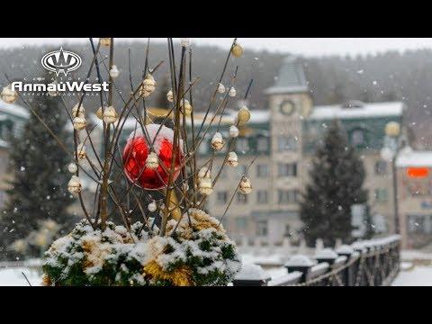 Отдых в новогодние праздники на курорте Белокуриха