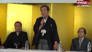 https://thepage.jp/osaka/detail/20170904-00000001-wordleafv かつて...