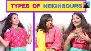 typesofNeighbours #anuandayu #hindicomedy Hi Friends, Welcome back ...