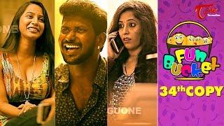 Fun Bucket | 34th Copy | Funny Videos | by Harsha Annavarapu