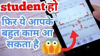calculator pro solve maths by camera   best calculator app for students in hindi/app for student