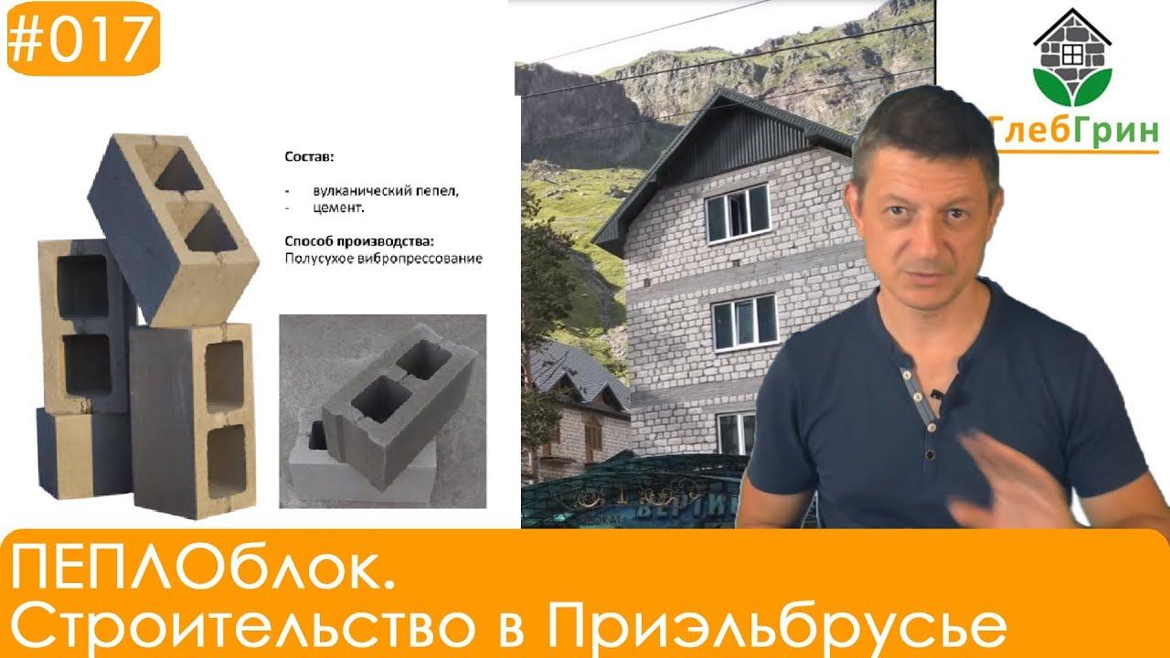 Купить бетонные блоки в москве с доставкой по мо и цфо. Консультации по. Бетонный стеновой блок (скц-1л) 190х190х390 пустотелый. Недорогой.